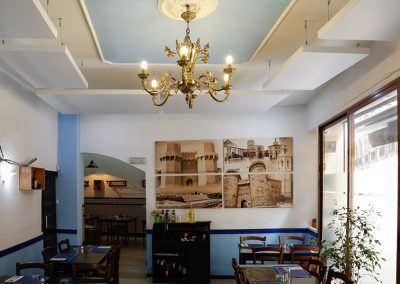 Restaurante La Utielana